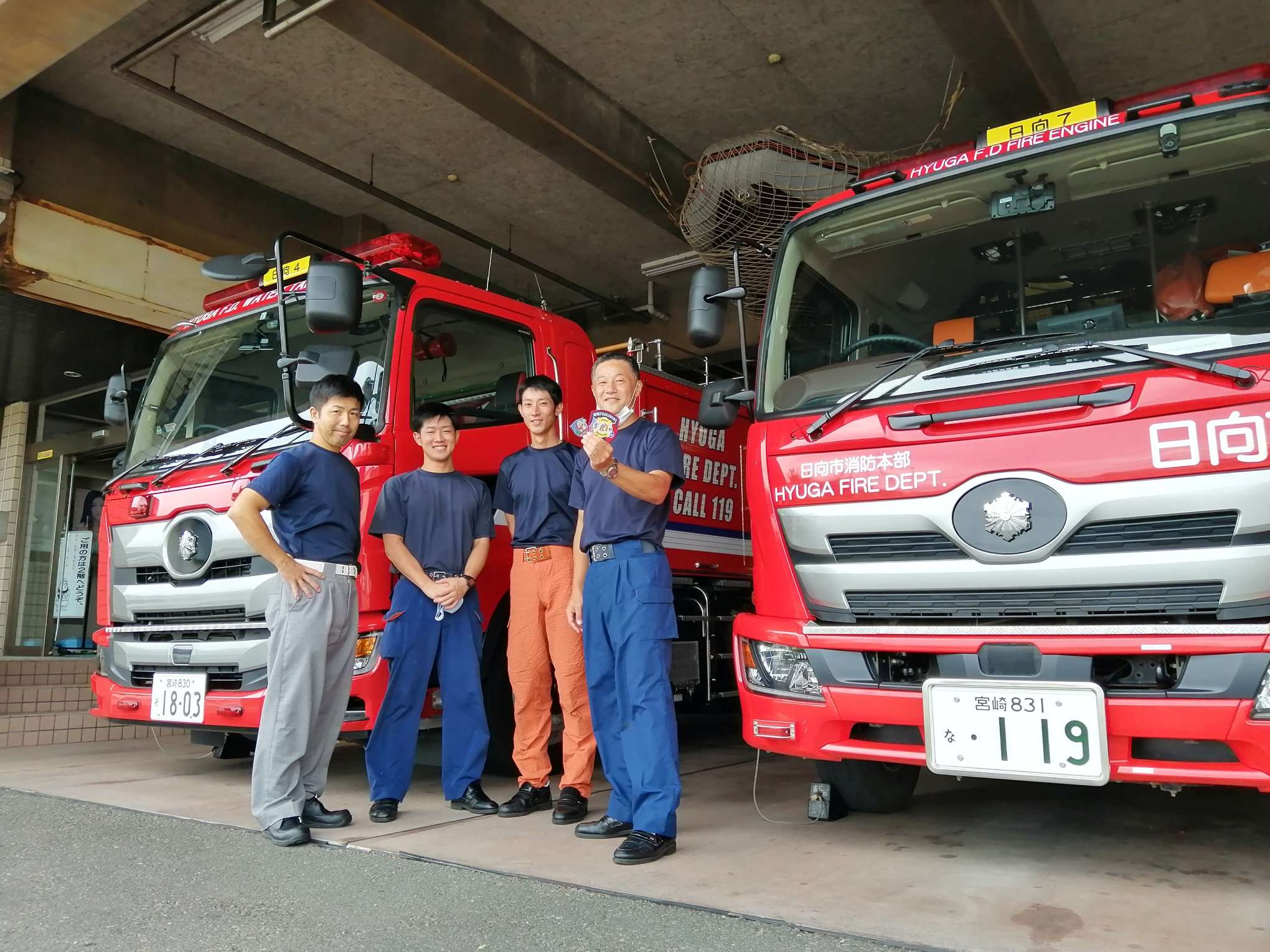 Hyuga Japan Fire Department Photo